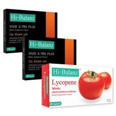 ราคา Hi Balanz Vivid X Tra Plus L Carnitine 10 แคปซูล 2 กล่อง Hi Balanz Lycopene 30 แคปซูล 1 กล่อง