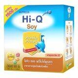 ขาย Hi Q Soy Prebio Proteq ไฮคิว ซอย พรีไบโอโพรเทก 1600 กรัม 1 กล่อง Dumex เป็นต้นฉบับ
