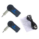 ส่วนลด High Life Bluetooth Speaker Car Bluetooth Music Receiver Hands Free บลูทูธในรถยนต์ สีดำ แพ็ค 2ชิ้น High Life ใน กรุงเทพมหานคร