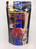ราคา Hikari Lionhead อาหารปลาทอง ฮิการิ ซองดำ เม็ดเล็กชนิดจมน้ำ 350 G ใน กรุงเทพมหานคร