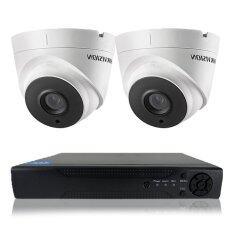 ขาย Hikvision ชุดกล้องวงจรปิดกล้อง 4Ch Cctv 2ตัว โดม 1 0Mp 720P Hd และอนาล็อก เครื่องบันทึก4ช่อง ออนไลน์ กรุงเทพมหานคร