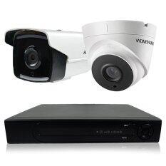 Hikvision ชุดกล้องวงจรปิดกล้อง 4CH CCTV 2ตัว ทรงกระบอก และโดม  2.0MP 1080p HD  และอนาล็อก เครื่องบันทึก4ช่อง