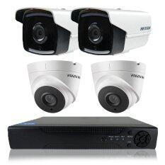 ส่วนลด Hikvision ชุดกล้องวงจรปิดกล้อง 4Ch Cctv 4ตัว ทรงกระบอก และโดม 1 0Mp 720P Hd และอนาล็อก เครื่องบันทึก4ช่อง Hikvision