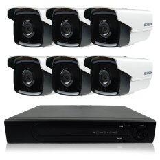 Hikvision ชุดกล้องวงจรปิดกล้อง 8CH CCTV  6ตัว ทรงกระบอก  2.0MP 1080p Full HD  และอนาล็อก เครื่องบันทึก 8 ช่อง