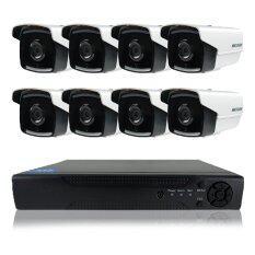 Hikvision ชุดกล้องวงจรปิดกล้อง 8CH CCTV  8ตัว ทรงกระบอก  1.0MP 720p HD  และอนาล็อก เครื่องบันทึก 8 ช่อง
