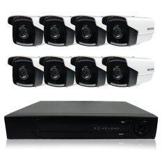 Hikvision ชุดกล้องวงจรปิดกล้อง 8CH CCTV  8ตัว ทรงกระบอก  2.0MP 1080p Full HD  และอนาล็อก เครื่องบันทึก 8 ช่อง
