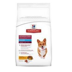 ซื้อ Hill S Science Diet *d*lt Small Bites อาหารสุนัขโต ขนาดเม็ดเล็ก ขนาด 2Kg ถูก