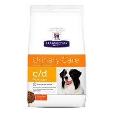 ขาย Hill S Science Diet C D อาหารสุนัข ที่มัปัญหาเรื่องนิ่ว ขนาด 1 5Kg Hill S Science Diet ถูก