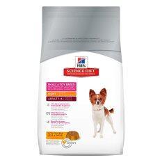 ขาย Hill 'S Science Diet Canine *d*lt Small Toy Breed Light อาหารสุนัขชนิดเม็ดสูตรควบคุมน้ำหนักสุนัขพันธุ์เล็กและสุนัขพันธุ์เล็กหลังทำหมัน อายุ 1 6 ปี ขนาด1 5กก ออนไลน์