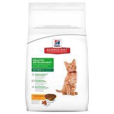 ราคา Hill S Science Diet Kitten Healthy Development ขนาด400กรัม ที่สุด