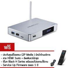 โปรโมชั่น Himedia Android Smart Box Q5 Pro 4K 10 Bit Uhd Hdr Tv Hd Player Service Firmware Remote Hdmi Thailand