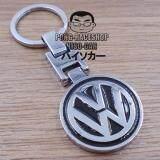 ราคา Hiso Car พวงกุญแจ โฟล์ค สีดำหน้าเต็ม Vw Volkswagen Gold Hiso Car ออนไลน์