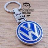 ราคา Hiso Car พวงกุญแจ โฟล์ค สีน้ำเงิน หน้าเต็ม Vw Volkswagen Brown ถูก