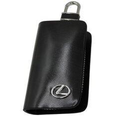 ความคิดเห็น Hiso Car Vip เคสกุญแจหนัง Lexus เล็กซัส