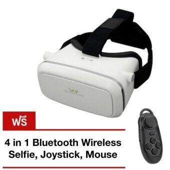 Hitech 3D Glasses VR แว่นตา 3 มิติดูหนัง หรือเกมส์แบบ 3D ผ่านมือถือ (White) แถมฟรี 4 in 1 Bluetooth Wireless Selfie+Joystick+Mouse