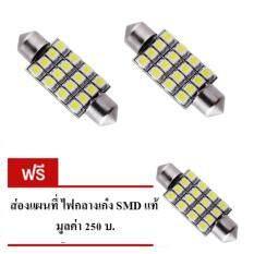 ขาย Md หลอด Smd แท้ 100 หลอดไฟใน เก๋ง Smd 16 ดวงเล็ก แบบแคปซูล สำหรับไฟส่องแผนที่ ไฟห้องโดยสารแสง สีขาว ผู้ค้าส่ง