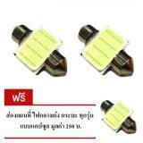 ราคา Md หลอด Led Original ไฟในเก๋ง Led 12V ไฟ Smd แบบแคปซูล สำหรับไฟส่องแผนที่ ไฟห้องโดยสารแสง สีฟ้า เป็นต้นฉบับ