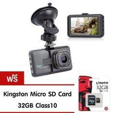 HLT กล้องติดรถยนต์ FUL HD CAR DVR รุ่น T626 (Black) ฟรี Memory Card 32 GB Class10