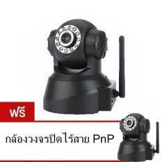 HLT กล้องวงจรปิดไร้สาย PNP T6836 (สีดำ) ซื้อ 1 แถม 1