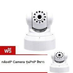 HLT กล้องวงจรปิดไร้สาย PNP T6836 (สีขาว) ซื้อ 1 แถม 1