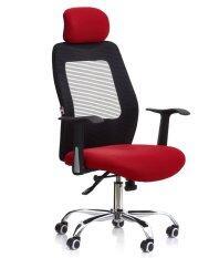 Hm Furniture เก้าอี้สำนักงาน Mono สีทูโทน ดำ แดง เป็นต้นฉบับ
