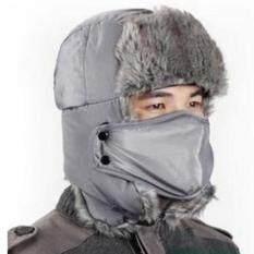 ทบทวน หมวกแฟชั่น ปิดหูครอบหัว กันหนาวหิมะ สีเทา มีที่ปิดปาก Int One Size Unbranded Generic