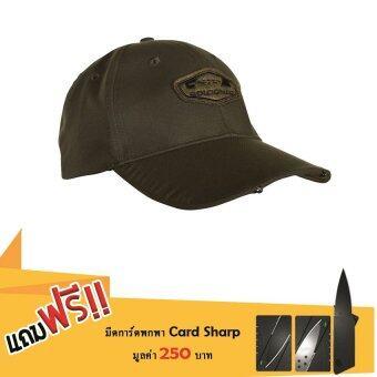 หมวกล่าสัตว์สีช็อกโกแลตพร้อมไฟส่อง แถมฟรีมีดการ์ดพกพา card sharp มูลค่า 250 บาท