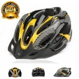 ราคา หมวกปั่นจักรยาน Kerry สีเหลือง