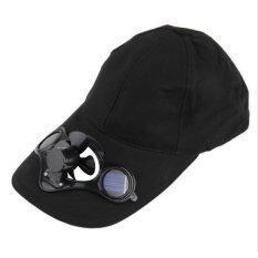 ราคา หมวกติดแอร์ หมวกโซล่าเซลล์ พลังงานแสงอาทิตย์ สีดำ Unbranded Generic