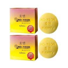 ราคา Ho Yeon สบู่โฮยอน สบู่ระเบิดขี้ไคล 2 ก้อน Ho Yeon เป็นต้นฉบับ