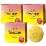 โปรโมชั่น Ho Yeon สบู่โฮยอน สบู่ระเบิดขี้ไคล 3 ก้อน Ho Yeon