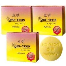ซื้อ Ho Yeon สบู่โฮยอน สบู่ระเบิดขี้ไคล 3 ก้อน Ho Yeon