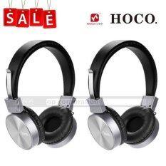 ราคา Hoco หูฟัง Headphones W2 Black ถูก