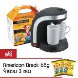 ราคา ราคาถูกที่สุด Home Barista Set เครื่องต้มกาแฟสดขนาดพกพาพร้อมกาแฟอิตาลี่ สีดำ ฟรี กาแฟอิตาลี่ Caffe Molinari 65G จำนวน 3 ซอง