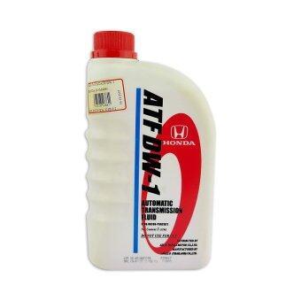 HONDA น้ำมันเกียร์ออโต้ สำหรับรถฮอนด้า ATF DW-1 1 ลิตร