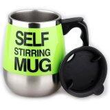 ซื้อ Hot Item Electric Coffee Stirring Cup แก้วชงกาแฟอัตโนมัติ แบบสแตนเลส 450Ml Green ใน ไทย