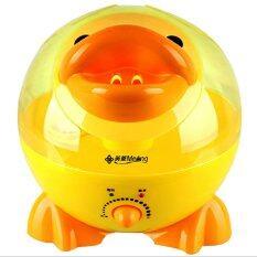 ราคา Hot Item Humidifiers เครื่องพ่นควันเพิ่มความชื้นในอากาศ 4 5 ลิตร รุ่น Duck Yellow ที่สุด