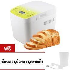 ขาย Getzhop เครื่องทำขนมปังอัตโนมัติ Breadmaker รุ่น Hw Bm01G สีขาวเขียว House Worth ผู้ค้าส่ง