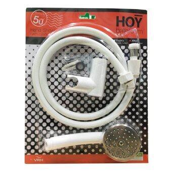 HOY ชุดฝักบัวด้ามโค้ง สีขาว 2.1/2'' รุ่น JOLLY - 116BWZ