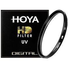 ขาย Hoya Hd Uv 52Mm Hoya เป็นต้นฉบับ