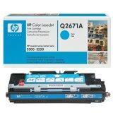 ราคา Hp 309A Q2671A Cyan ใช้กับเครื่องรุ่น Color Laserjet 3500 3550 3700 หมึกแท้ รับประกันศูนย์ เป็นต้นฉบับ