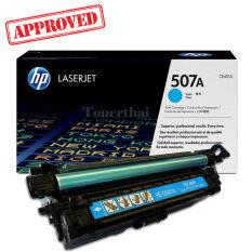 ทบทวน Hp 507A Ce401A สีน้ำเงิน ใช้กับเครื่องรุ่น Color Enterprise 500 M551N M551Dn M551Xh หมึกสีแท้ รับประกันศูนย์