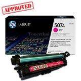 ราคา ราคาถูกที่สุด Hp 507A Ce403A สีชมภู ใช้กับเครื่องรุ่น Color Enterprise 500 M551N M551Dn M551Xh หมึกสีแท้ รับประกันศูนย์