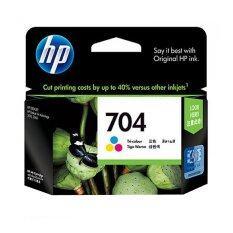 ราคา Hp 704 Ink Cartridge Cn693Aa Tri Color Deskjet Adventage 2060 Aio 2010 K110A เป็นต้นฉบับ