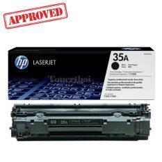 ราคา Hp Cb435A ใช้กับเครื่องรุ่น Laserjet P1006 P1005 หมึกแท้ รับประกันศูนย์ ใน กรุงเทพมหานคร