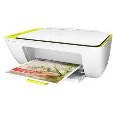 HP Deskjet IA 2135 All in One Printer (White)
