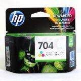 ซื้อ Hp หมึกพิมพ์ Hp 704 Col Cn693Aa For Hp Deskjet Ink Advantage 2010 2060 Hp
