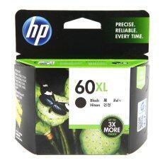 ส่วนลด Hp Ink Cartridge รุ่น Cc641Wa 60Xl Black Hp ใน ไทย