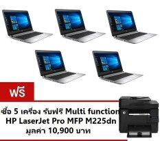 HP Probook 440 G3-906TX (Black) 5 เครื่อง แถมฟรี Printer Multi Function