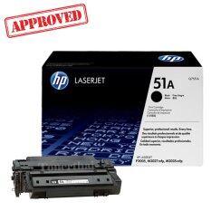 ราคา Hp Q7551A ใช้กับเครื่องรุ่น Laserjet P3005 M3027 M3035 Mfp Series หมึกแท้รับประกันศูนย์ เป็นต้นฉบับ